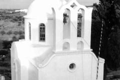 Άγιος Αντώνιος (1962)